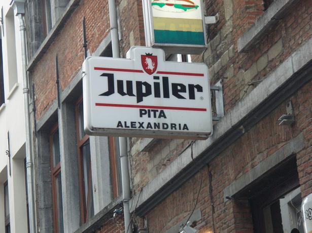 Jupiler sign!